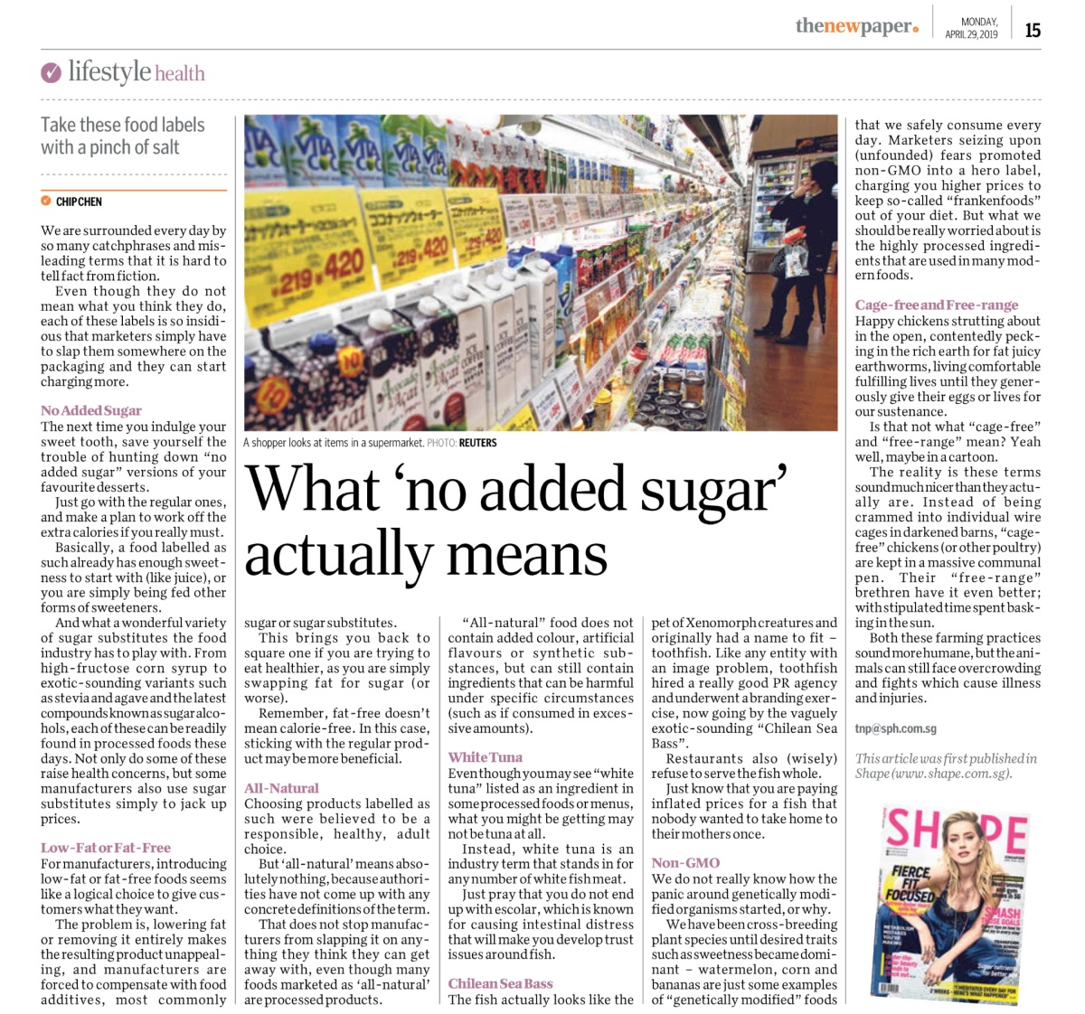 """No added sugar"" means sugar already present!"